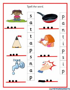 Interactive worksheet Spell the word