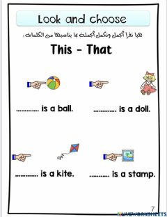 Interactive worksheet This - that