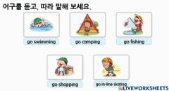 Interactive worksheet 3. Let's go swimming