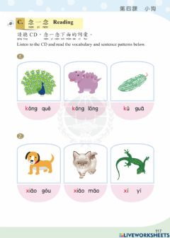 Interactive worksheet Lesson 4 New words