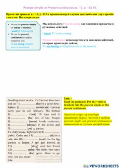 Interactive worksheet Present simple or Present continuous ex. 10, p. 113 SB
