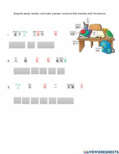 Interactive worksheet There is book on the table