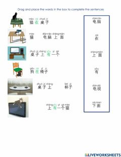 Interactive worksheet Prepositions On and Under 上下