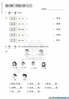 Interactive worksheet Let's Learn Chinese K1Basic L10