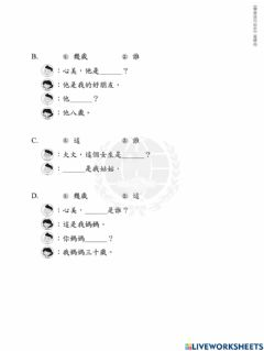 Interactive worksheet Let's Learn Chinese K1Basic L10B