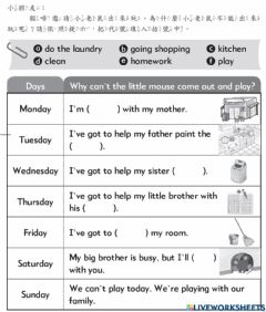 Interactive worksheet Come Out and Play, Little Mouse
