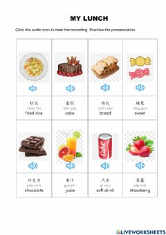 Interactive worksheet My Lunch