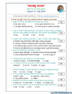 Interactive worksheet 15. Our Environment