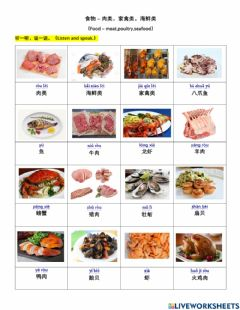 Interactive worksheet Meat, poultry, seafood in Chinese
