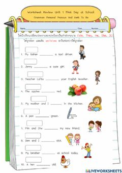 Ficha interactiva Personal Pronoun and Verb to be
