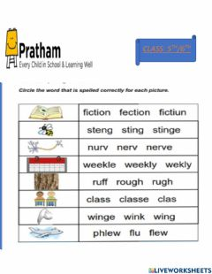Interactive worksheet Correct word with the help of picture