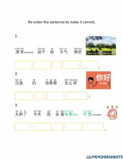 Interactive worksheet Weather-chinese