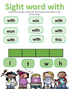 Ficha interactiva Sight word with