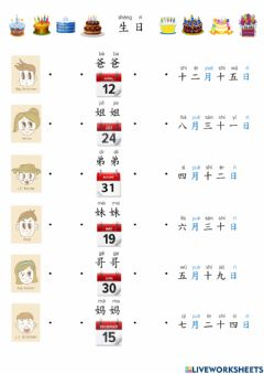 Interactive worksheet 家人和生日