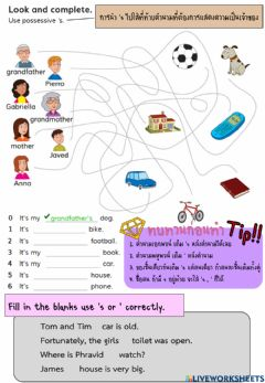 Interactive worksheet Possessive 's Think A1