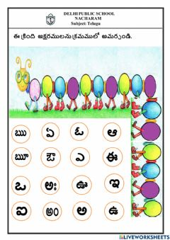 Interactive worksheet Arranging Letters in sequence